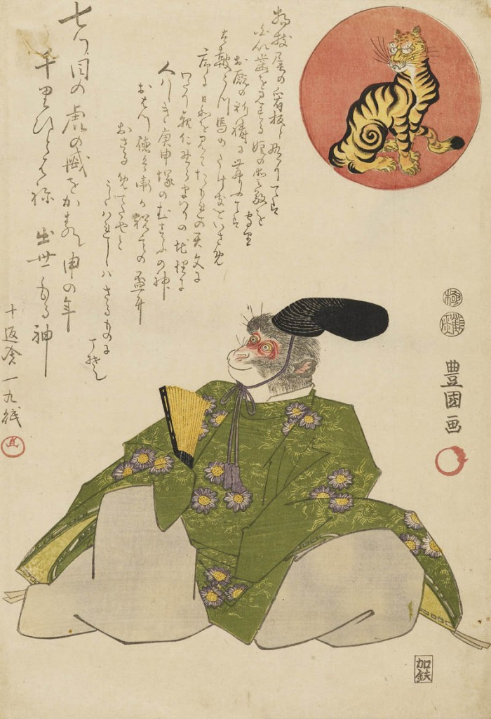 Utagawa Toyokuni  print of Monkey dressed as a poet. Inset of tiger.
