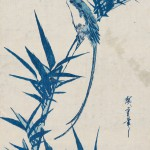 Utagawa Hiroshige print of Bird on a branch in blue.  19th century