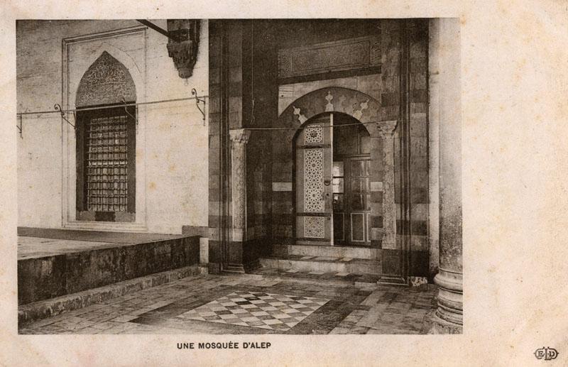 Aleppo, Syria - Mosque interior and doorway     Date: circa 1908